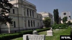 Zemaljski muzej u Sarajevu, Foto: Midhat Poturović