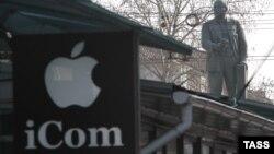 Рекламній щит Apple і пам'ятник Леніну в Сімферополі, 22 січня 2015 року