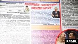 2008 жылы қарашаның 21-і күні «Алма-Ата Инфо» газетінде шыққан мақала.