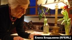 Нина Романовна