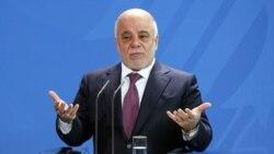 دلایل لغو سفر عبادی به ایران در گفتوگو با یک تحلیلگر سیاسی در اربیل عراق