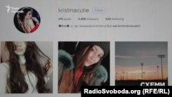 Сторінка дочки Бриля в Instagram