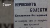 Vecherna Poshta Newspaper, 7.04.1904