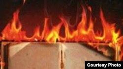 """Ray Bradbury. """"Fahrenheit 451"""" kitabının üz qabığından"""