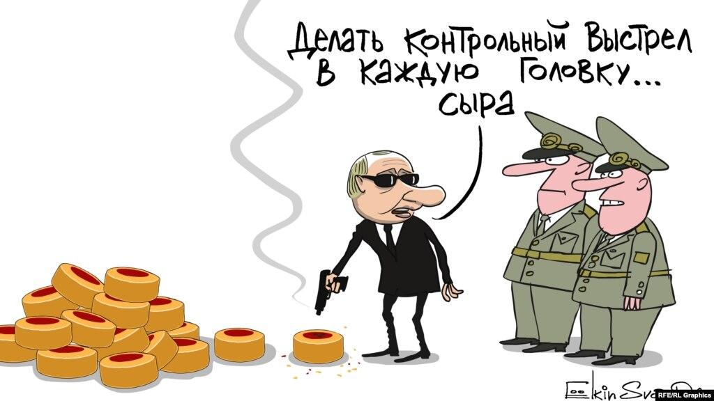 Саакашвили обвинил таможню в саботаже - Цензор.НЕТ 5668