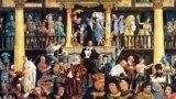 Шекспир в окружении своих персонажей