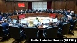 Архива: Седница на Владата на Македонија.