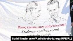 Время Свободы: Теперь голодает и Кольченко
