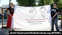 Акція до четвертих роковин арешту Сенцова і Кольченка, 10 травня 2018