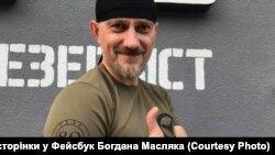Богдан Масляк