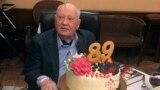 Михаил Горбачев ҳангоми таҷлил аз 89-солагияш. 3-юми марти 2020, Маскав