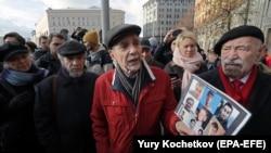 Ресейлік құқыққорғаушы Лев Пономарев (ортада) наразылық акциясында тұр. Мәскеу, 28 қазан 2018 жыл.