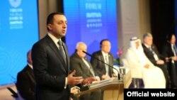 Премьер-министр Грузии Ираклий Гарибашвили на открытии международного экономического форума в Тбилиси (15 октября 2015 года)