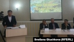 """Пресс-конференция участников экспедиции """"Шындык"""", которые ездили по сельским округам. Астана, 15 августа 2017 года."""
