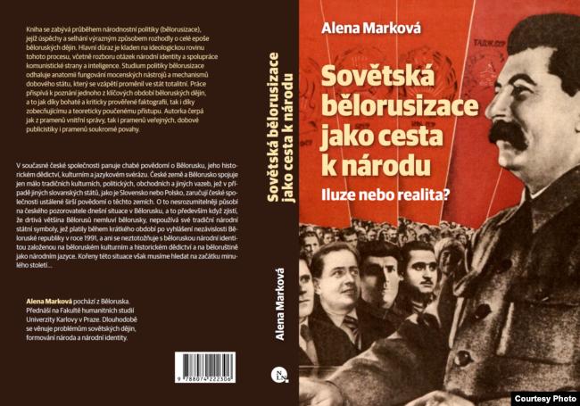 Кніга Алены Маркавай на чэскай мове.