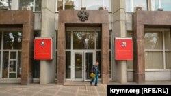 Будівля уряду Севастополя, архівне фото