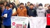 Kyrgyzstan-Osh, Against terror, 17Nov2015