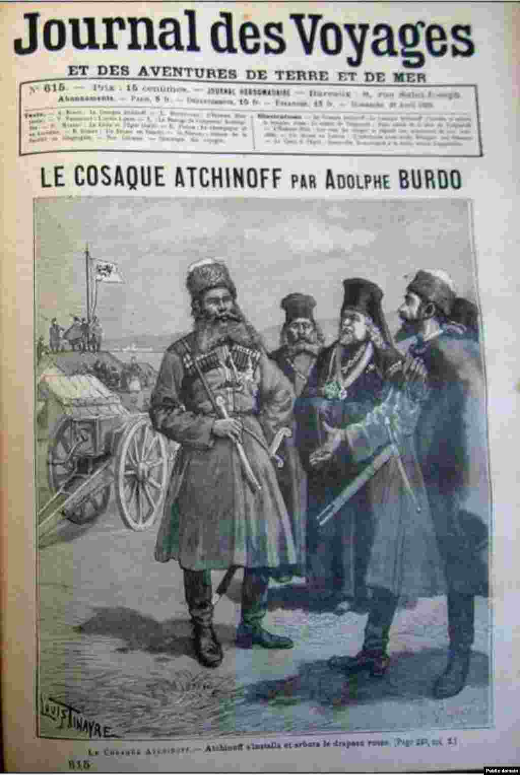Achinov and his expedition made the front cover of the French weekly Journal Des Voyages shortly after setting off from Odesa in December 1888.