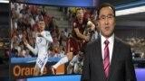 Kyrgyzstan News Teaser info June 13, 2016