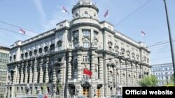 Qeveria e Serbisë