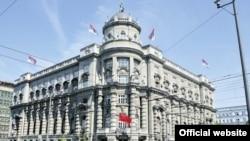 Ndërtesa e Qeverisë së Serbisë