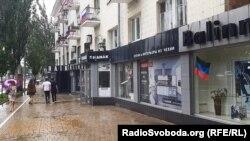 У Донецьку працює магазин відомої фірми з Чехії
