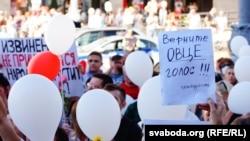 Белорусија- протест против претседателот Александар Лукашенко, 15.08.2020