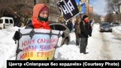 Пікет біля посольства Білорусі в Києві, 25 березня 2013 року