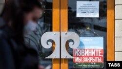 Табличка «Извините, мы закрыты» на дверях офиса компании «Ривьера девелопмент», Ялта, 30 марта 2020 года