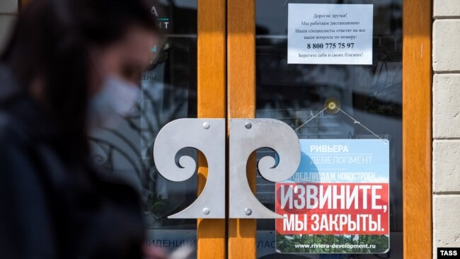 Украина, Крым, Ялта, 30 марта 2020 года