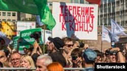 Акция против повышения пенсионного возраста в Москве