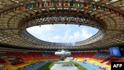 """""""Lužniki"""" stadiony"""