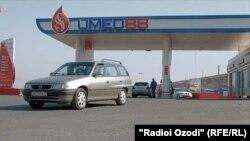АЗС компании «Умед-88».