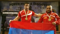 Սերգեյ Ասատուրովը (ձախից) և Սևակ Մանուկյանը տոնում են իրենց հաղթանակը, լուսանկարը՝ սպորտի և երիտասարդության հարցերի նախարարության