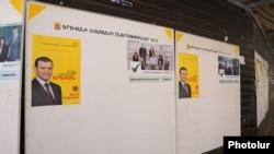 Նախընտրական քարոզչական վահանակներ Երեւանում, 8-ը ապրիլի, 2013թ.
