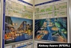 Один из проектов на выставке, развернутой для участников форума, — план реконструкции улицы Жибек Жолы. Алматы, 6 декабря 2016 года.