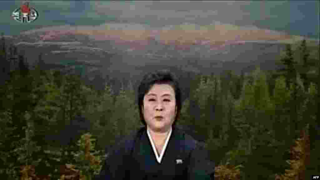 A North Korean state TV presenter is in tears as she announces the death of the Kim Jong Il.
