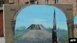 Мэмарыял ахвярам армянскага генацыду у Ерэване, на ўзвышшы Цыцэрнакабэрд