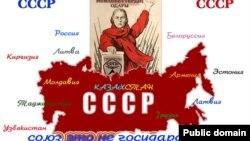 """Иллюстрация, размещенная в социальной сети Facebook в группе """"Мы против Евразийского союза!""""."""