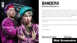 Promotional material for Bandera, an opera starring Yuriy Gurzhy and Marina Frenk