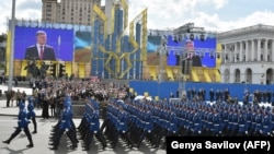 Военный парад в Киеве, 24 августа 2017 год