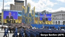 Kyev, 24 avqust, 2017