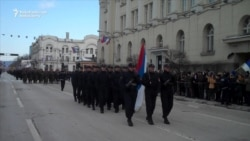 Bosnian Serbs March On Controversial 'Statehood Day'