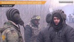 Обіцяли, що нас заберуть, і обдурили – військові другу добу виходять із Дебальцева