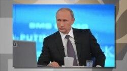 Путин о том, что произошло