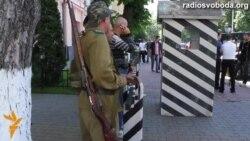 Активісти вимагають відставки керівника Державної прикордонної служби України