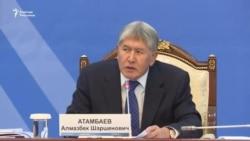 Атамбаев: Мы переживем экономическую блокаду