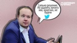 Как Навальный Усманову суд проиграл
