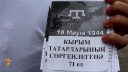 """Кырымтатар сөргенен """"Азатлык"""" яшьләре дә искә алды"""