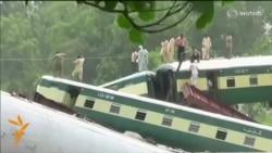 Dramatic Video Of Pakistani Train Wreck